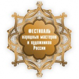 Festival of Folk Crafts and Artists of Russia