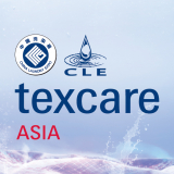 Texcare Asia & China Laundry Expo