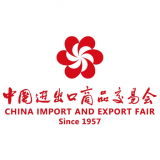 China Import and Export Fair (Phase 3)