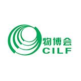 China (Shenzhen) International Logistics and Supply Chain Fair