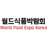 World Food Expo Korea