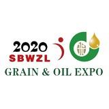 China Good Grain & Oil  International High-end Health Food & Oil (Beijing) Expo