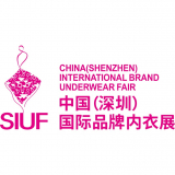 China (Shenzhen) International Brand Underwear Fair