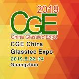 China Guangzhou Glasstec Expo