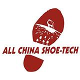 China (Wenzhou) International Leather Shoe Material & Shoe Machinery Fair