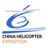 China Helicopter Exposition