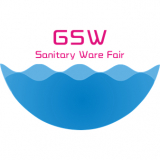 Guangzhou International Sanitary Ware Fair