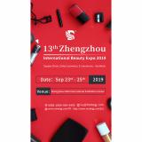 Zhengzhou International Beauty Expo