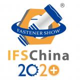 International Fastener Show China
