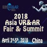 The 2018 Asia VR&AR Fair&Summit (Guangzhou)