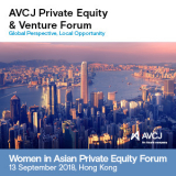 AVCJ Women in Asian Private Equity Forum