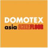DOMOTEX asia/CHINAFLOOR