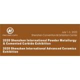 Shenzhen International Powder Metallurgy & Cemented Carbide Exhibition