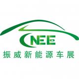 Chengdu International New Energy Vehicles & Electric Vehicles Exhibition