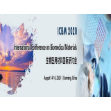International Conference on Biomedical Materials
