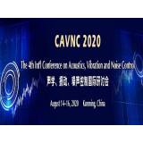 International Conference on Acoustics, Vibration and Noise Control