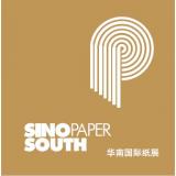 SinoPaper South
