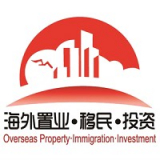 Overseas Property & Immigration & Investment Fair