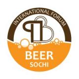 International Forum Beer
