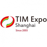 Shanghai International Thermal Insulation Materials and Energy- saving Technology Exhibition