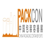 China Packaging Container Expo