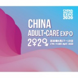China lnternational Adult Toys and Reproductive Health Exhibition